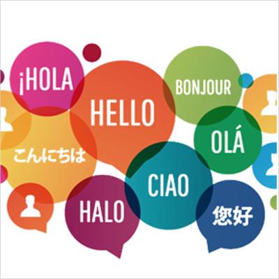 Services - Languages